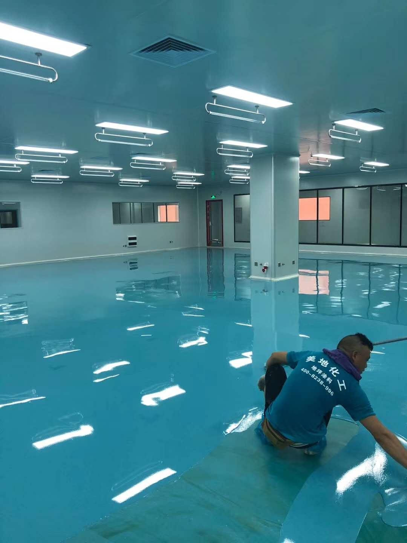 水性环氧地坪漆公司如何应对节假日发货
